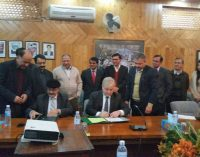 Government of Gilgit-Baltistan and Aga Khan Development Network signed an agreement for micro health insurance scheme in Gilgit-Baltistan.