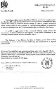 notification of sitara-e-imtiaz