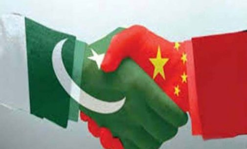 Spirit of CPEC: Pak-China higher education bodies form alliance