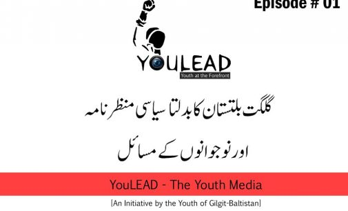 YouLead: New youth media platform launched