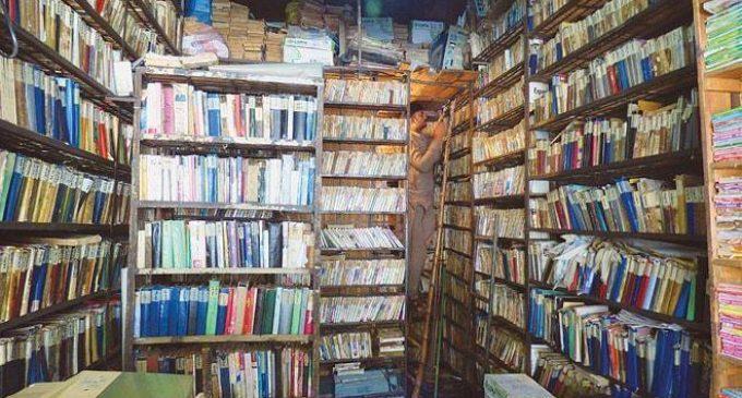 Those Street Libraries