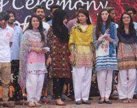 Third season of GBCL kicks off with a colourful cultural program